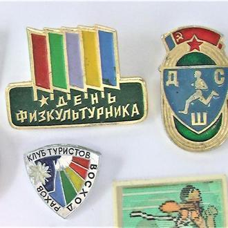 Значки 10 штук СССР разные Лот А 147