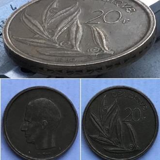Бельгия 20 франков, 1980г Надпись на французском - 'BELGIQUE'