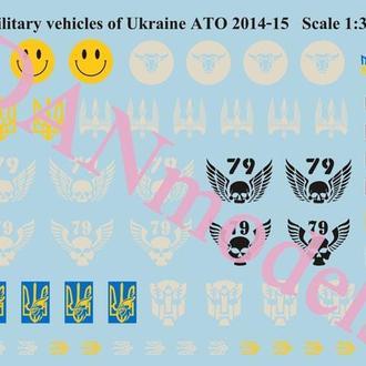 Danmodel 35007 - емблеми на техніку України АТО 2014-15 1/35