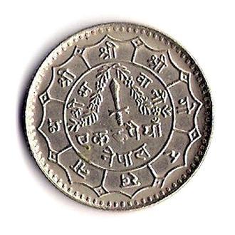 1 рупия 1979 г., Непал.