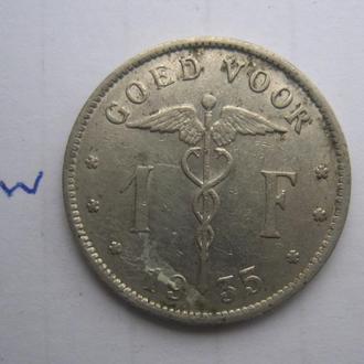 БЕЛЬГИЯ. 1 франк 1935 года.