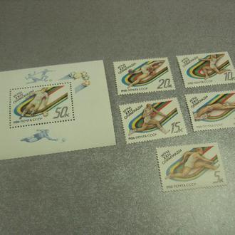марки СССР 1988 игры XXIV олимпиады серия лот блок и 5 шт марок негаш №799
