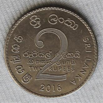 Шри Ланка 2 рупии 2016 г.