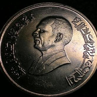 Иордания, 5 пиастров 1992 год СОСТОЯНИЕ!!