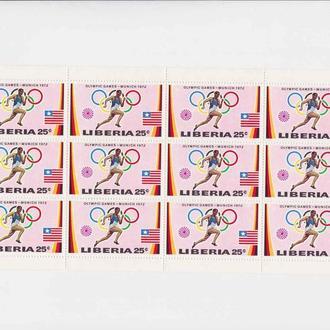 Спорт -  ЛОИ . Либерия 1972  г    м/л  MNH /** - 12 марок - из серии , концовка -