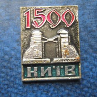 значок Киев 1500 Золотые Ворота