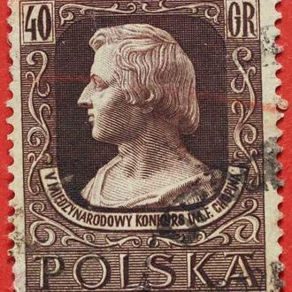 Марка Польші.  5-й Міжнародний конгрес.