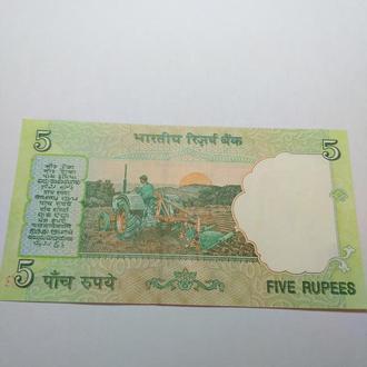 5 рупий, Индия, пресс, unc, оригинал