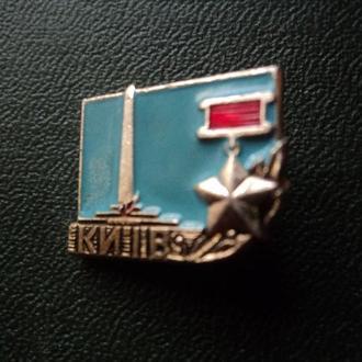 Місто-герой Київ.