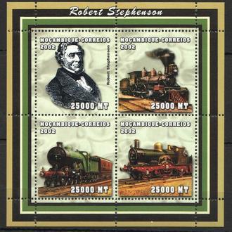 Мозамбик 2002 ** Транспорт жд локомотивы поезда Личности МЛ MNH