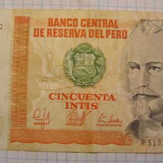 Перу 50 интис - 1987