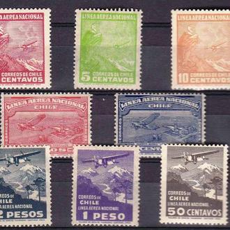 Авиация .  Чили 1931 г   MNH - п/серия