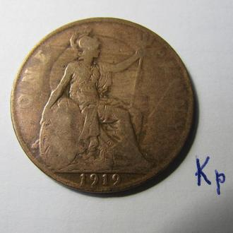 Великобритания один пенни 1 пенні one penny 1919