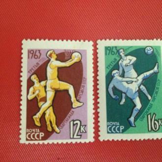 1963, спорт, спартакиада, МNH