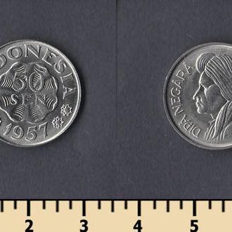 Индонезия 50 сен 1957