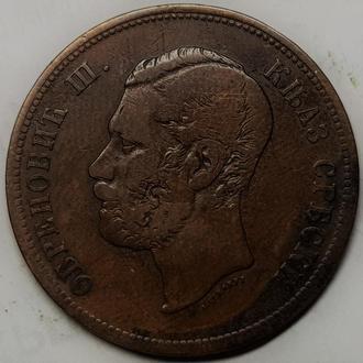 Сербия 10 пара 1868 г.