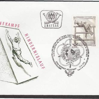 Австрия 1973 ВОЕННО-ПРИКЛАДНЫЕ ПОЖАРНЫЕ ВИДЫ СПОРТА СПОРТ СПОРТИВНЫЕ СОРЕВНОВАНИЯ КПД Mi.1418