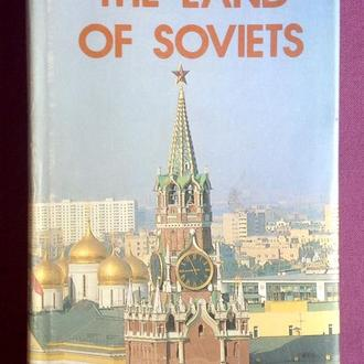 Книга *The land of Soviets*. 1984 г.