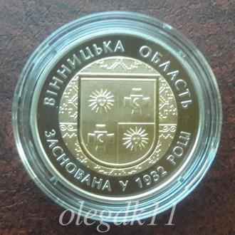 85 років Вінницькій області / 5 грн. 2017 р