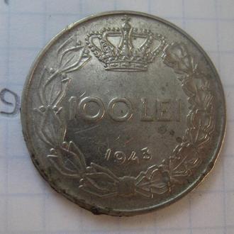 РУМЫНИЯ, 100 лей 1943 года.