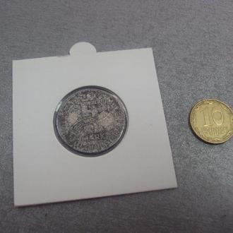 польша 5 марок 1943 лодзь гетто №327