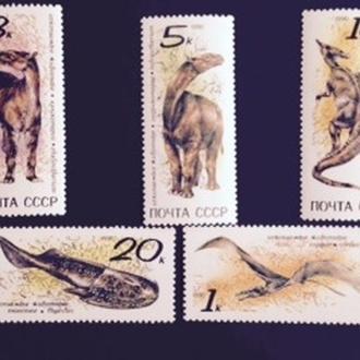 СССР 1990г  Ископаемые животные