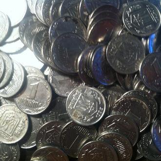 Часть коллекции СРОЧНО 4260 монет