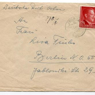 Конверт Зборів 1944 р.