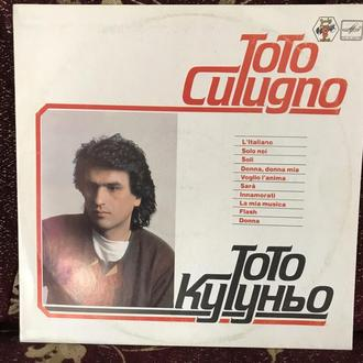 LP Toto Cutugno Тото Кутуньо L'italiano Рига