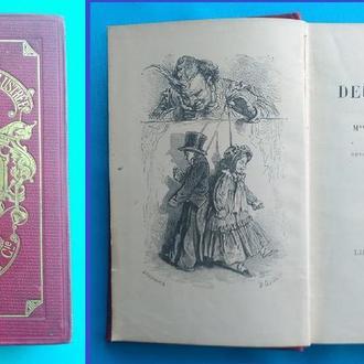 Les Deux Nigauds par Mme La comtesse de segur. Paris. 1913