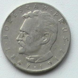 10 Злотих 1975 р Польща 10 Злотых 1975 г Польша