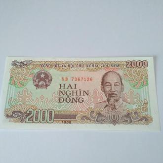 2000 вон, 1988 Вьетнам, пресс, unc, оригинал