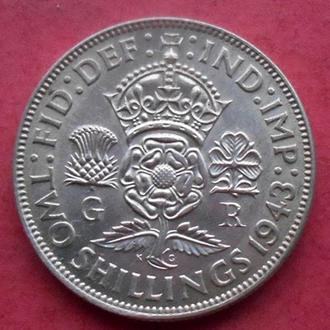 Великобритания 2 шиллинга (флорин) 1943 год. Серебро.