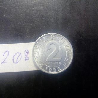 2 гроша 1952 Австрия.
