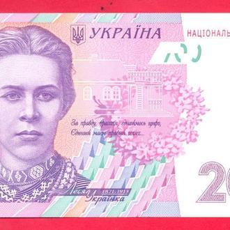 Боны Украина 200 грн 2013 г..