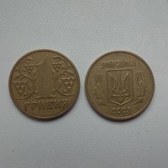1 гривна 2003 год