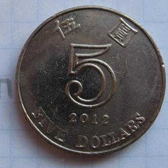 ГОНГ КОНГ, 5 долларов 2012 г. (гурт с надписью).