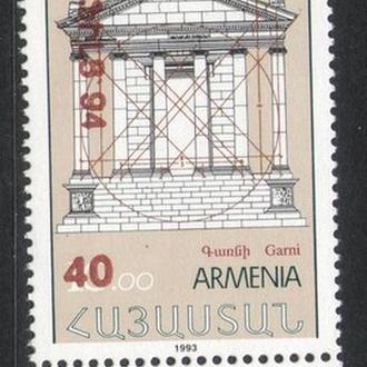 Армения - архитектура 1994 - Michel Nr. 231 **