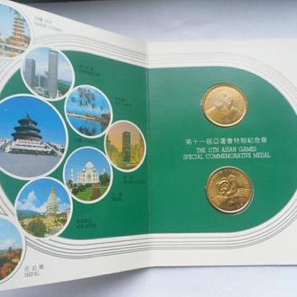 Китай 2 медали ( буклет ) 1990 года