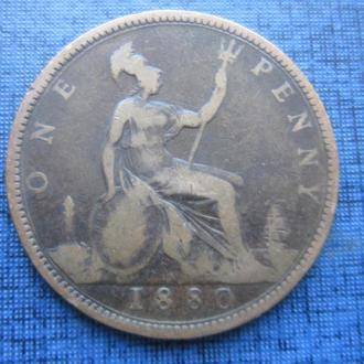 монета 1 пенни Великобритания 1880 Виктория неплохая не частый год
