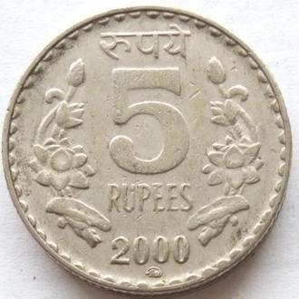 """Индия 5 рупий 2000 Монетный двор """"ММД"""""""