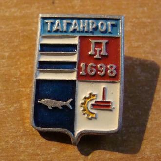 Таганрог  (1)