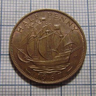 Великобритания, 1/2 пенни 1967 г. английский галеон Золотая лань