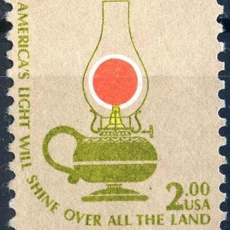 США. Лампа (серия)* 1978 г.