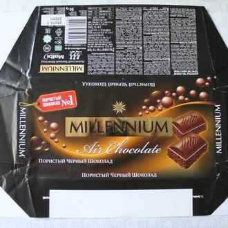 "Обёртка от шоколада ""Millennium Air Chocolate чорний"" (ТОВ ""МАЛБІ ФУДС"", Днепр, Украина, 2017)"