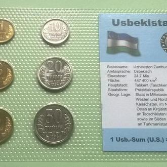 Набор монет УЗБЕКИСТАН 1994 год пластик блистер запайка
