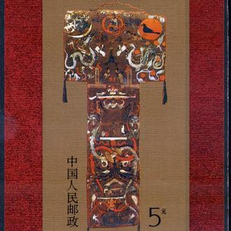 Китай. Живопись (блок)** 1989 г.