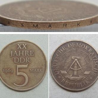Германия - ГДР 5 марок, 1969г. 20 лет образования ГДР /Никелевая латунь, жёлтый цвет/