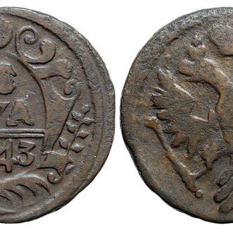 Денга 1743 года №4788