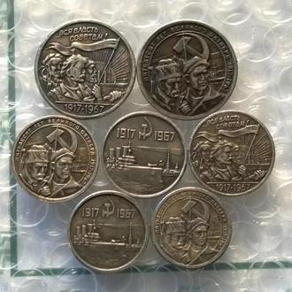 набор пробных монет 10-15-20  коп 1967 год